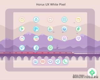 Horux White - Pixel Icon Pack