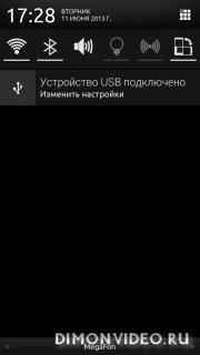 Мод переключателей HTC ONE для Android 4.2.2