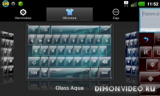 Glass Aqua TouchPal Theme Skin