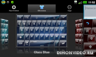 Glass Blue TouchPal Theme Skin
