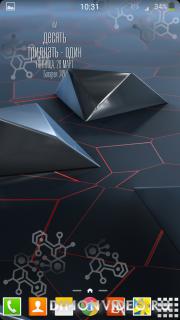 Galaxy S5 Bionic LiveWallpaper