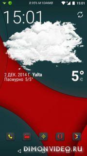 Погода Анимированные Виджеты Pro