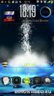 Ночной 3D Водопад Живые Обои