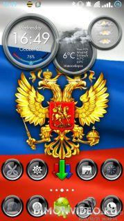 Россия символика, флаг, герб