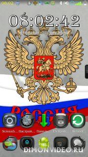 Россия флаг и герб живые обои