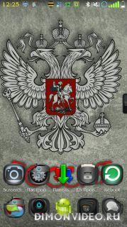 Флаг и герб России живые обои