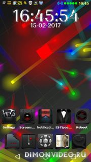 Понти Nexus 3D Live Wallpaper