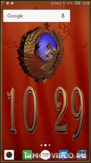 Герб СССР Часы Живые Обои