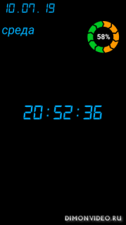Часы на зарядке