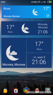 Прогноз погоды: The Weather Channel 9.14.0