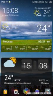 Погода - прогноз погоды