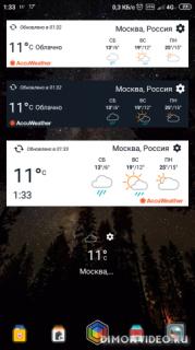 AccuWeather погода, радар, новости и карты осадков 6.1.5