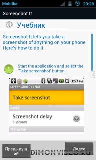 Screenshot It