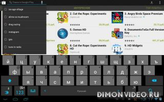SwiftKey Tablet Keyboard