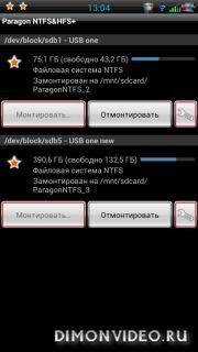 Paragon NTFS - HFS+