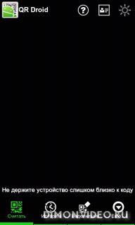 QR Droid