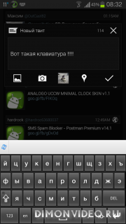 Символ-я&Emoji клавиатура Pro