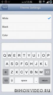 iOS 7 Keyboard - iPhone Emoji