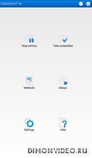 Screenshot ER Pro