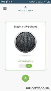 Micro Guard™ PRO - блокировка микрофона