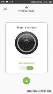 Camera Guard™ 3 PRO Blocker