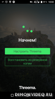 Threema 3.62