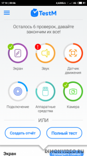 TestM- Smartphone Condition Check & Quality Report