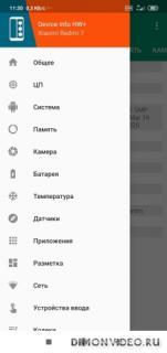 Device Info HW