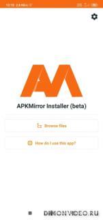 APK Mirror Installer (Official) (ранний доступ)