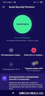 Avast антивирус & бесплатная защита 2020
