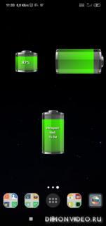Батарея HD Pro - Battery