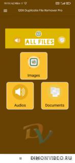 120X Duplicate File Remover Pro
