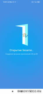 Sesame - Universal Search and Shortcuts