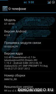 Dream-IRC