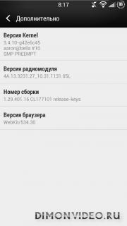 BulletProof для HTC ONE 4.2.2