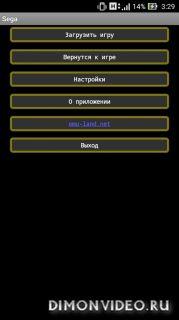 Mod.Genplusdroid 2.0