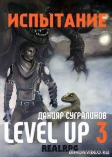 Level Up 3, Испытание - Данияр Сугралинов