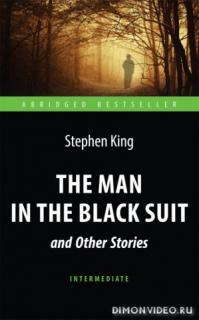 Человек в чёрном костюме - Стивен Кинг