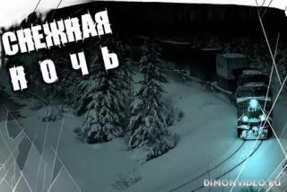 Снежная ночь - Йорген Станкович