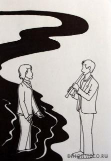 Голова и лира плыли по Гебру - Макс Фрай