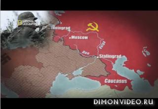 Апокалипсис. Вторая мировая война  4.5.6 серии