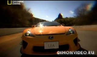 Мегазаводы: Суперавтомобили Лексус LFA