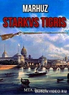 Starkvs Tigris - MARHUZ