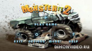 Monsterit 2