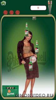 BeerStrip