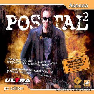 Postal 2 (2003) PC