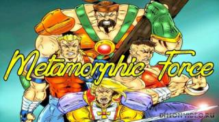 Metamorphic Force