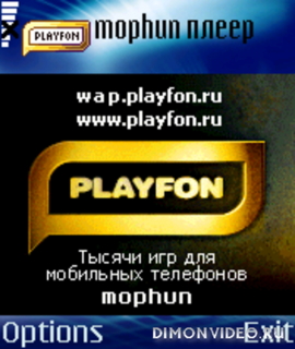 Mophun Emulator & Worms World Party S60v1.x-S60v2.x