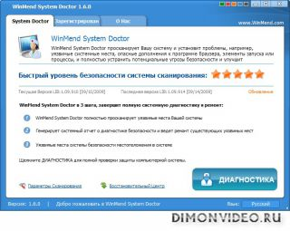 WinMend System Doctor