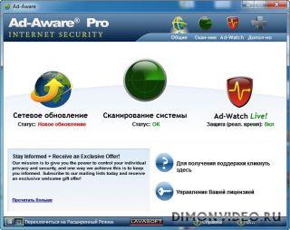 Lavasoft Ad-Aware Internet Security Pro